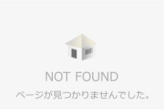 物件が登録されていません。